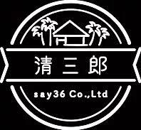 Say 36
